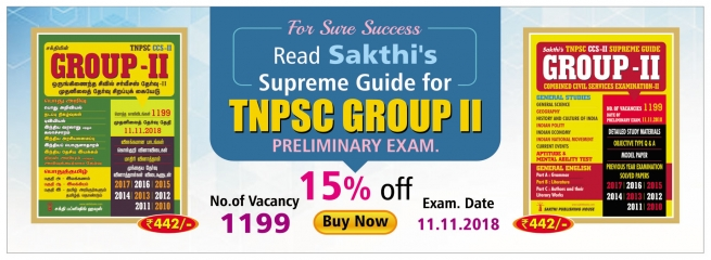 Sakthi Tnpsc Group 2 Book
