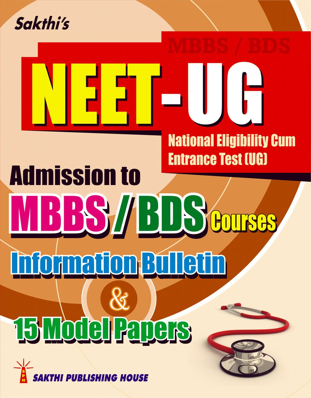 tancet question papers for cse free download