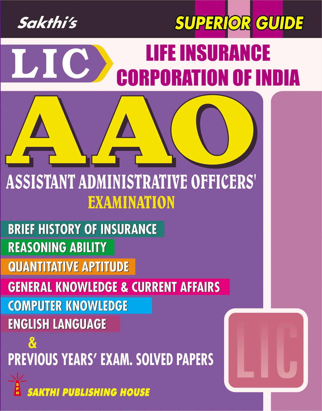 LIC Assistant Administrative Officers` (AAO) Examination Book: LIC AAO  Books:Life Insurance Corporation of India (LIC) AAO Exam Books | Sakthi  Books