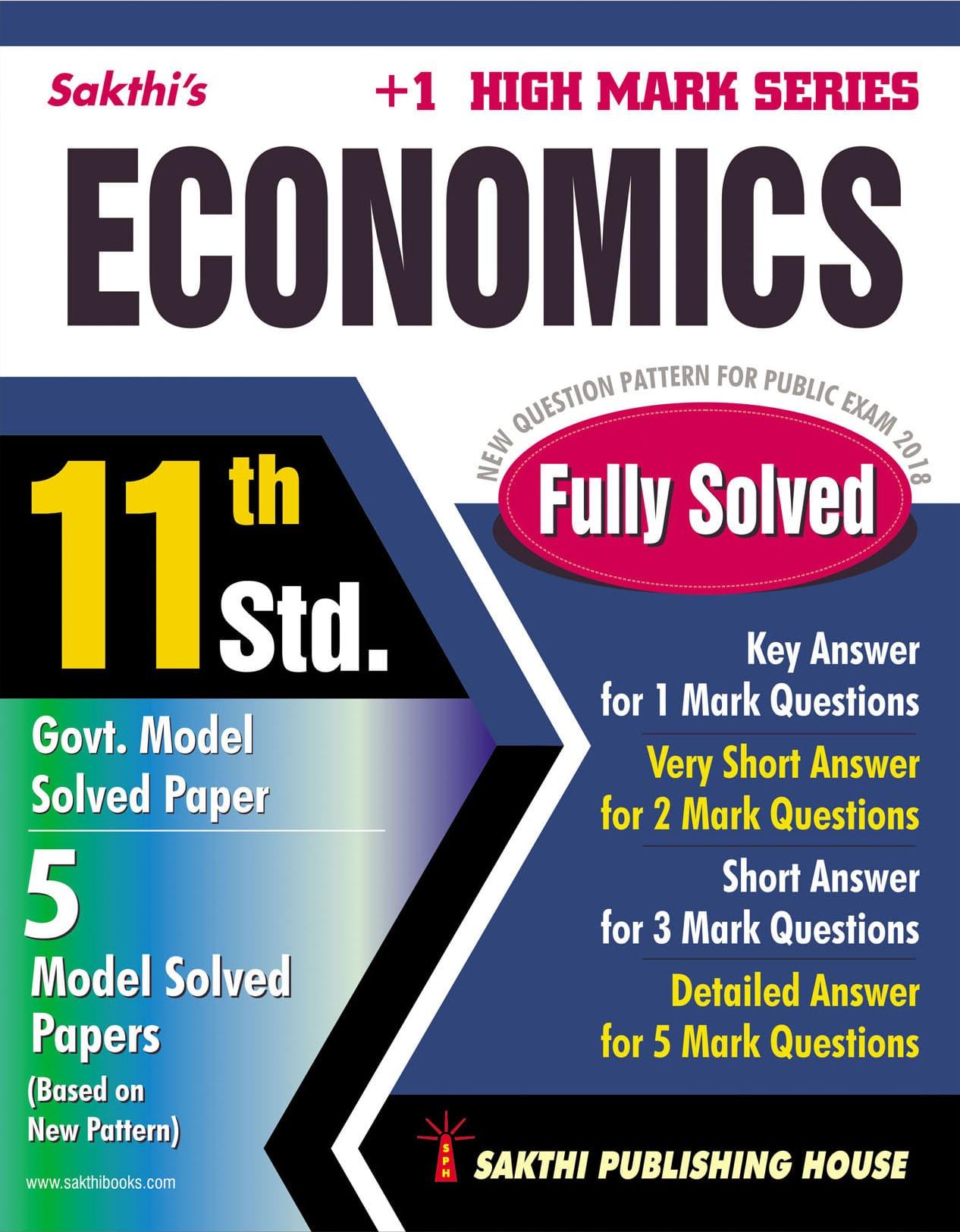 Buy State Board Exam Books : 11th Std Economics Exam Preparation