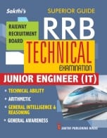 Buy Best Book For RRB` JUNIOR ENGINEER (IT) Book For RRB Examination