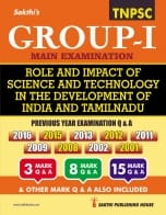 Tnpsc group 2 study material in tamil english pdf free download