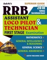 RRB Exam Books 2018 : Rrb Assistant Loco Pilot Books |Rrb Assistant