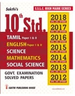 Buy Top 10th State Board Exam Question Bank & PTA Solution - March